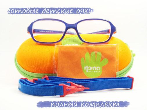 детские очки на заказ 05